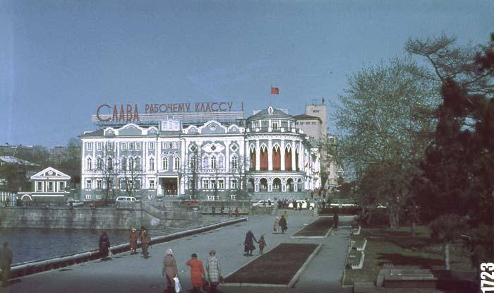 sverdlovsk5