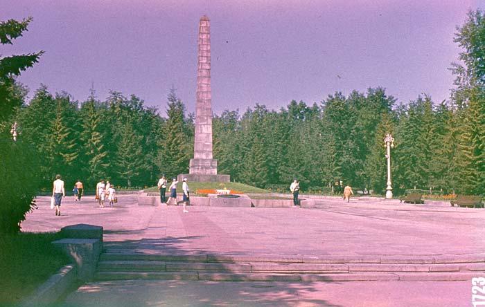 sverdlovsk9