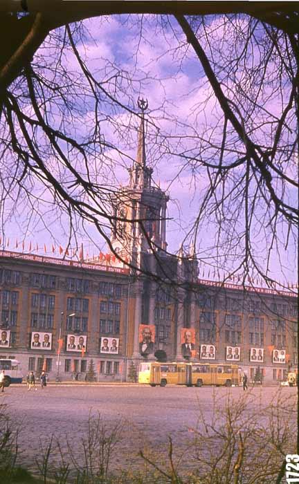 sverdlovsk10