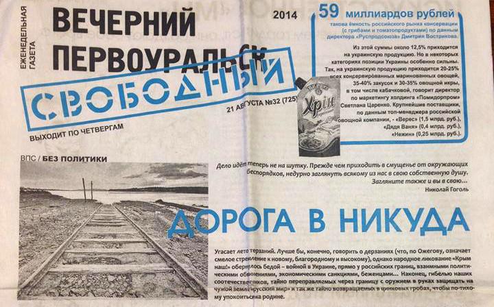 1422435129_gazeta1