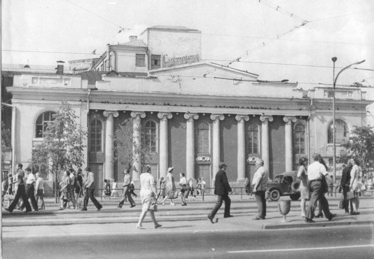 1975-11