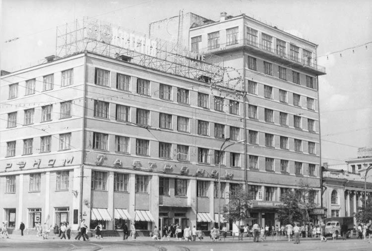 1975-14