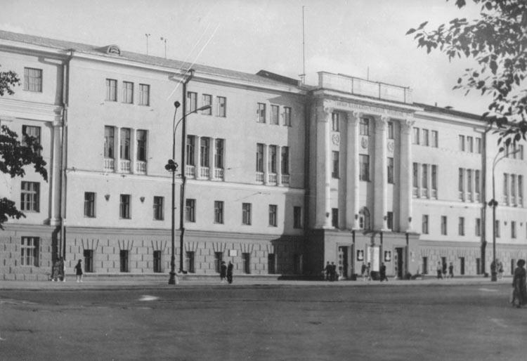 1975-20