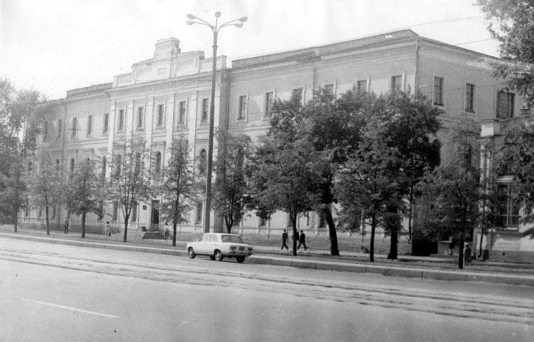 1975-21