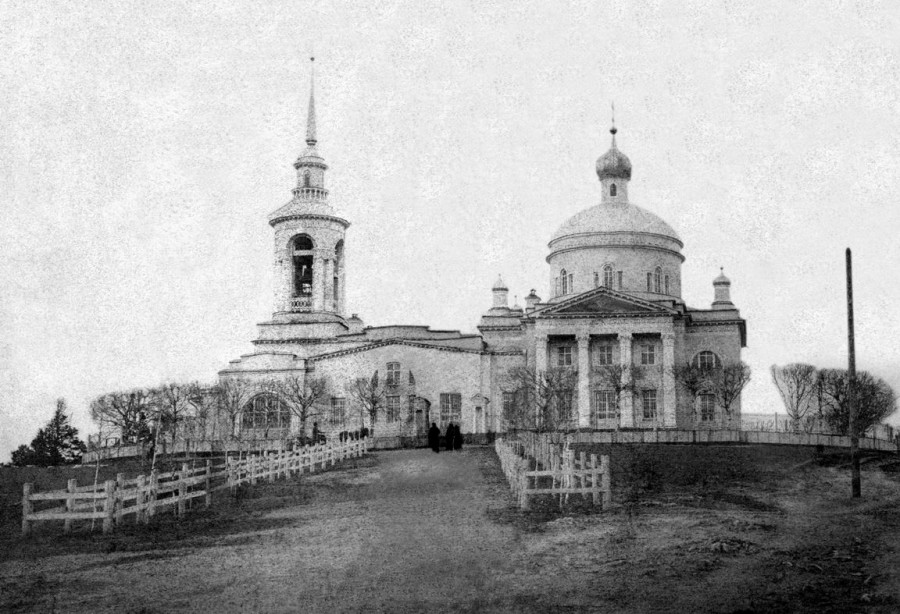 самая сложная первоуральск фото города старые руси