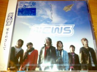 MY NEWS CD