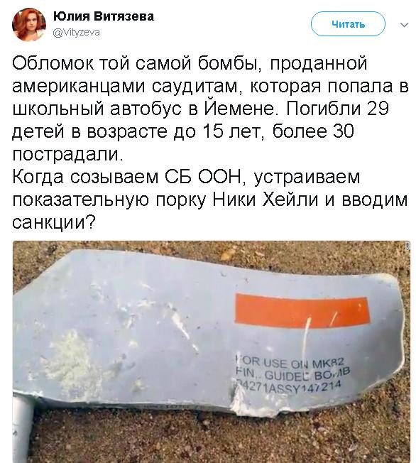 https://ic.pics.livejournal.com/chern_molnija/26177473/1006201/1006201_original.jpg