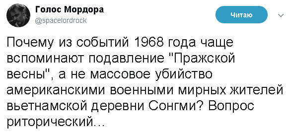 https://ic.pics.livejournal.com/chern_molnija/26177473/1008026/1008026_original.jpg