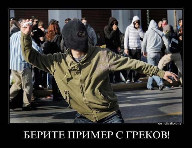 Учится брать в рот русское