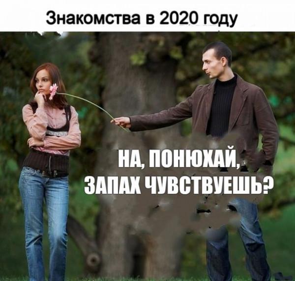 Картинки 28 ноября 2020 года