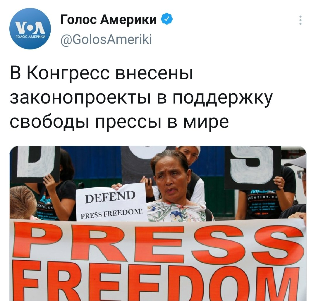 Хочет ли мир превратиться в «большую Украину»?