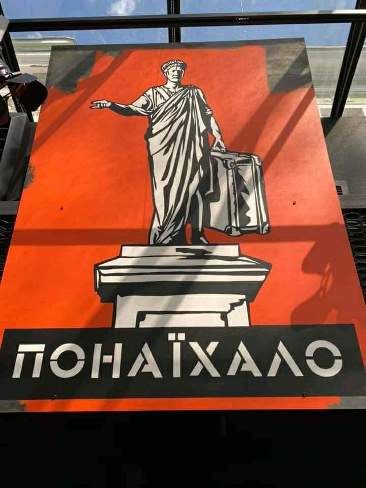 Филиал львовского ресторана оскорбил одесситов своим интерьером