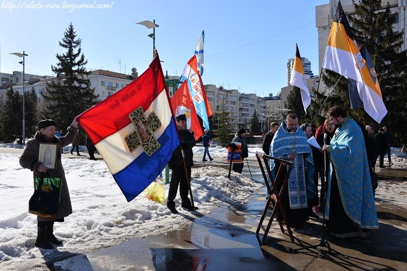 Молебен в поддержку Крыма