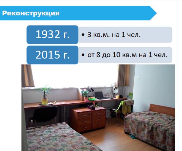 Снимок экрана 2014-11-10 в 20.04.48