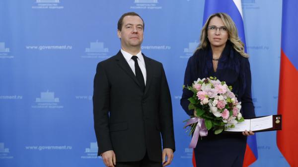 Вручение премии Правительства 21.01.16
