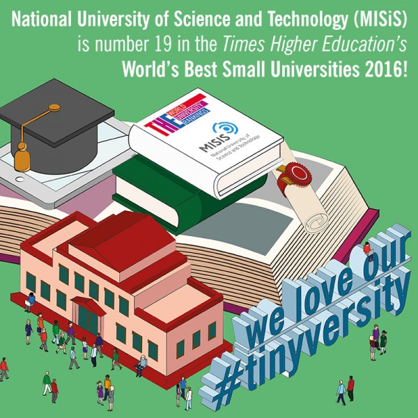 19-National-University-of-Science-and-Technology-(MISiS)