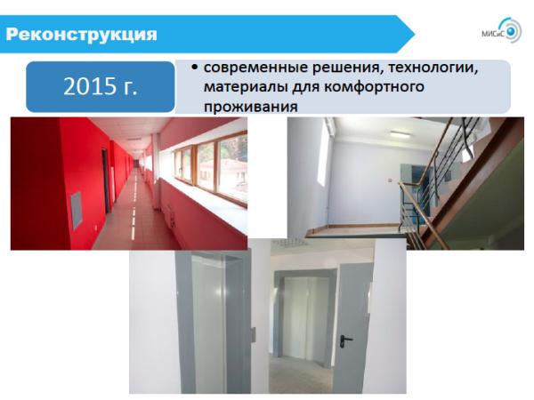 Снимок экрана 2014-11-10 в 20.05.40