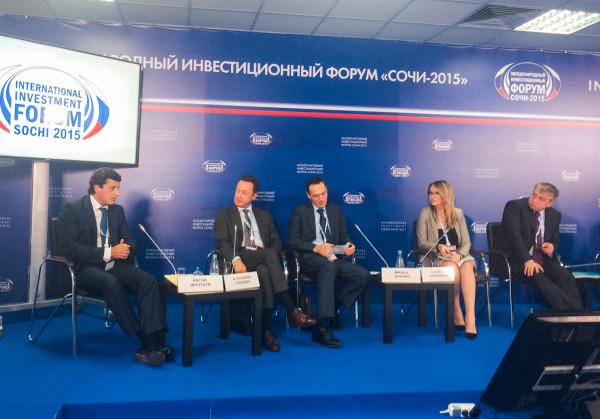 Ректор Сочинский форум-2015