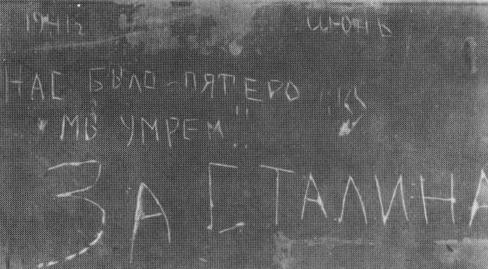 za_stalina
