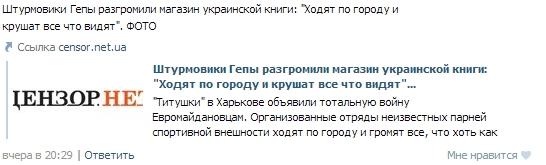 Скриншот (12.01.2014 12-04-22)