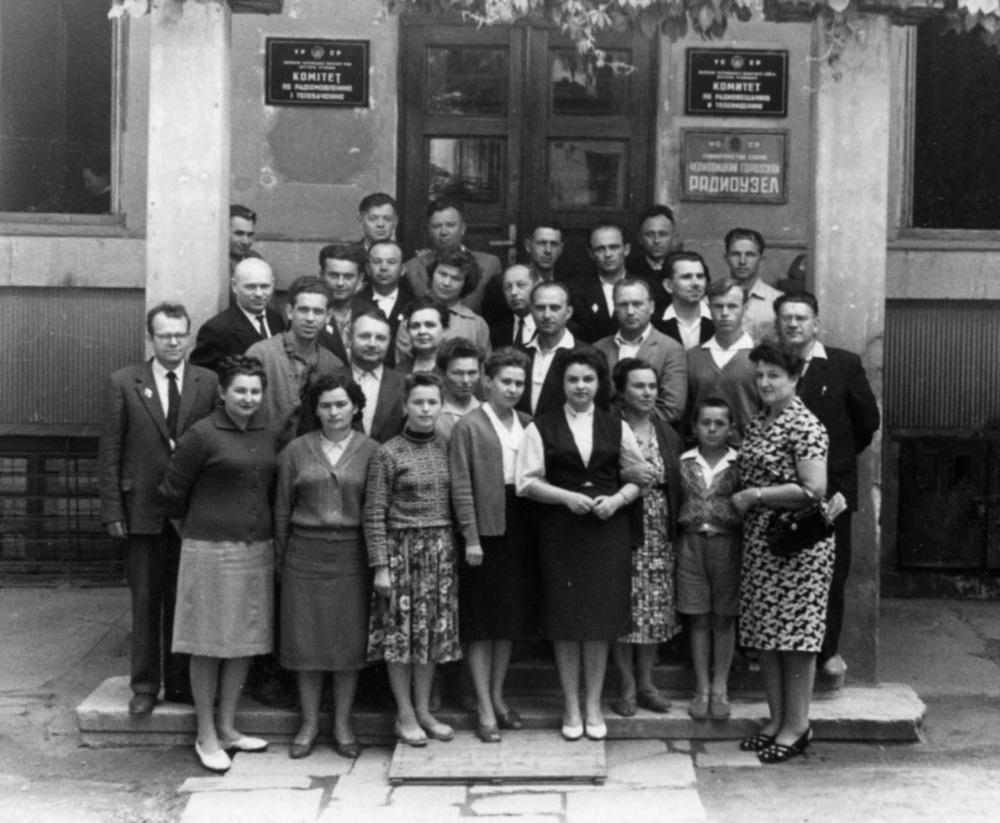 kolektyv_1963