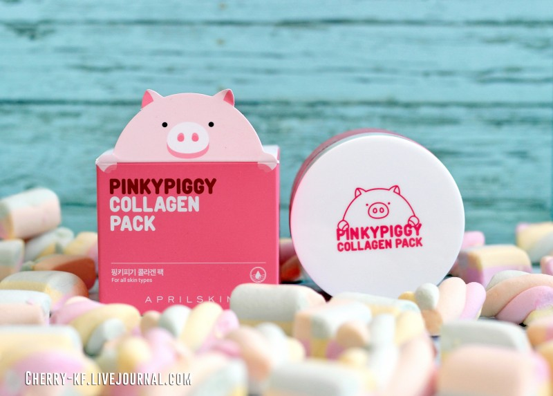 April Skin, PinkyPiggy Collagen Pack отзывы.jpg