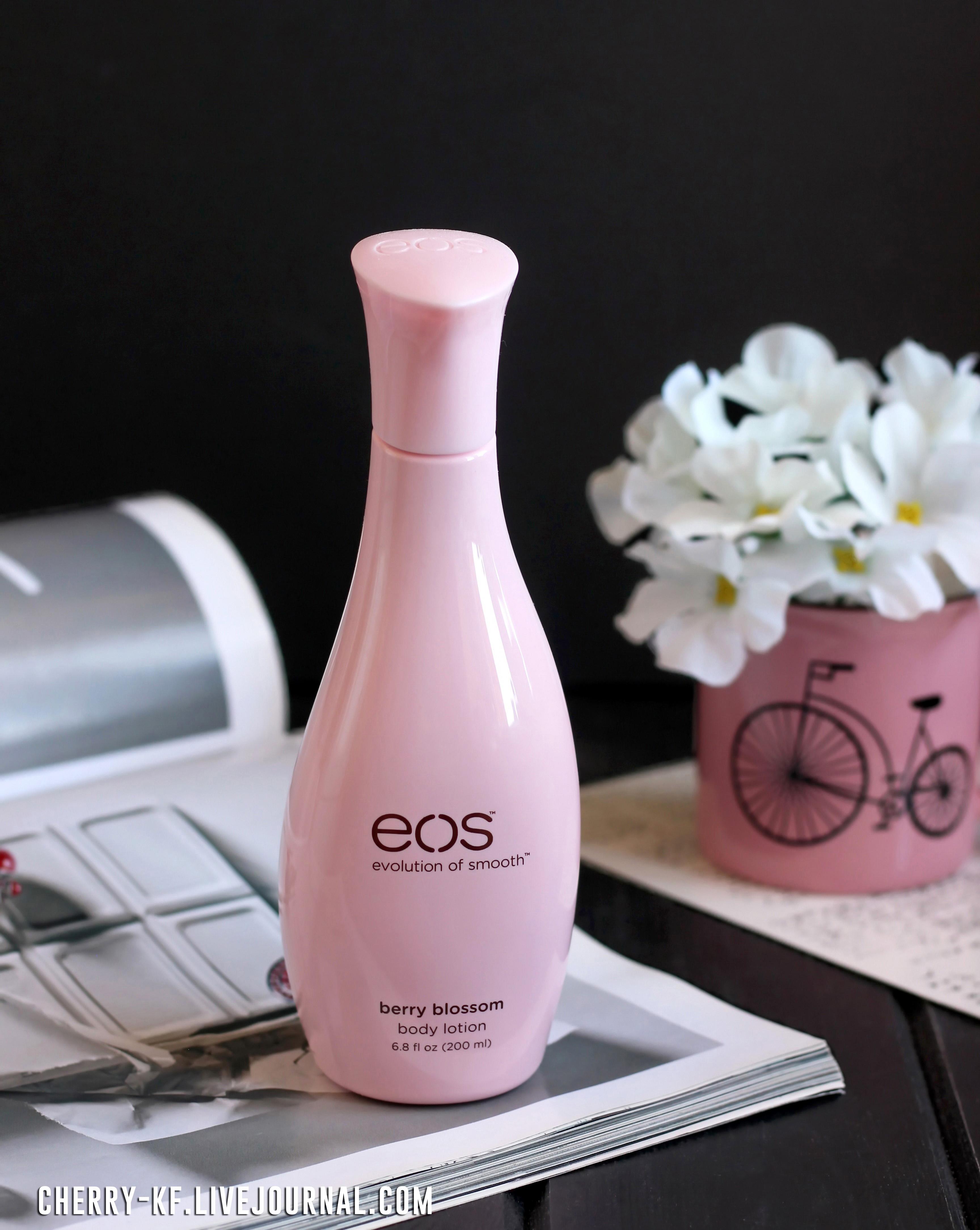 EOS, Body Lotion, Berry Blossom отзывы лосьон Эос.jpg