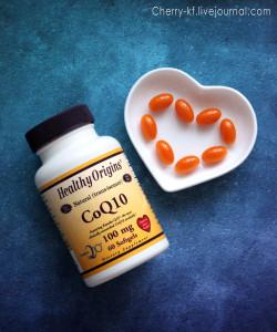 Healthy Origins, CoQ10 ( Kaneka Q10 ) коэнзим отзывы.jpg