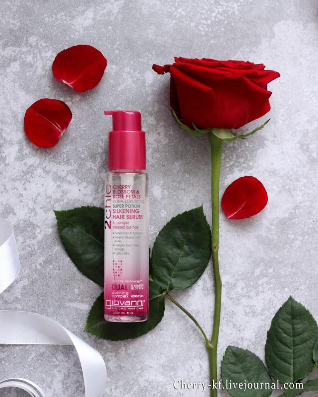 Giovanni, 2chic, роскошная сыворотка для шелковисто мягких волос, цветки вишни и лепестки розы отзывы.jpg