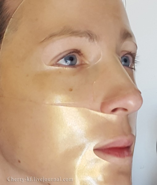Koelf, Gold Royal Jelly Hydro Gel Mask Pack гидрогелевая маска с золотом отзывы.jpg