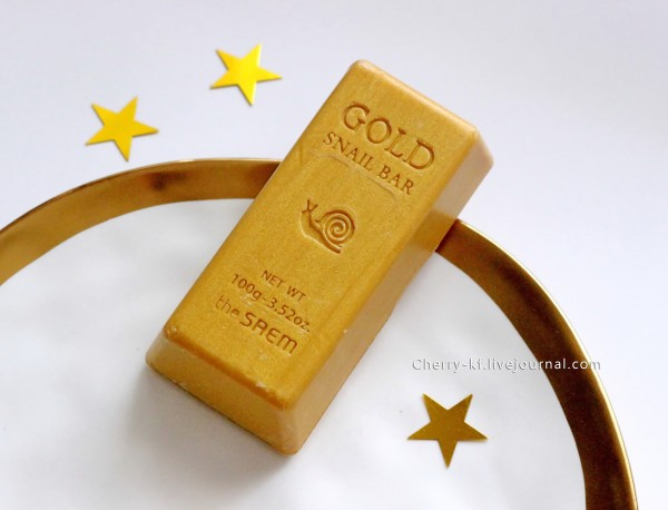 The Saem, Gold Snail Bar Золотая улитка мыло отзывы.jpg