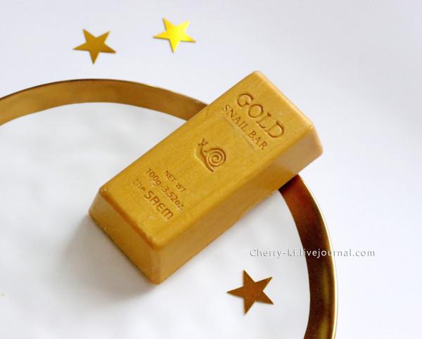 The Saem Золотая улитка мыло отзывы фото.jpg