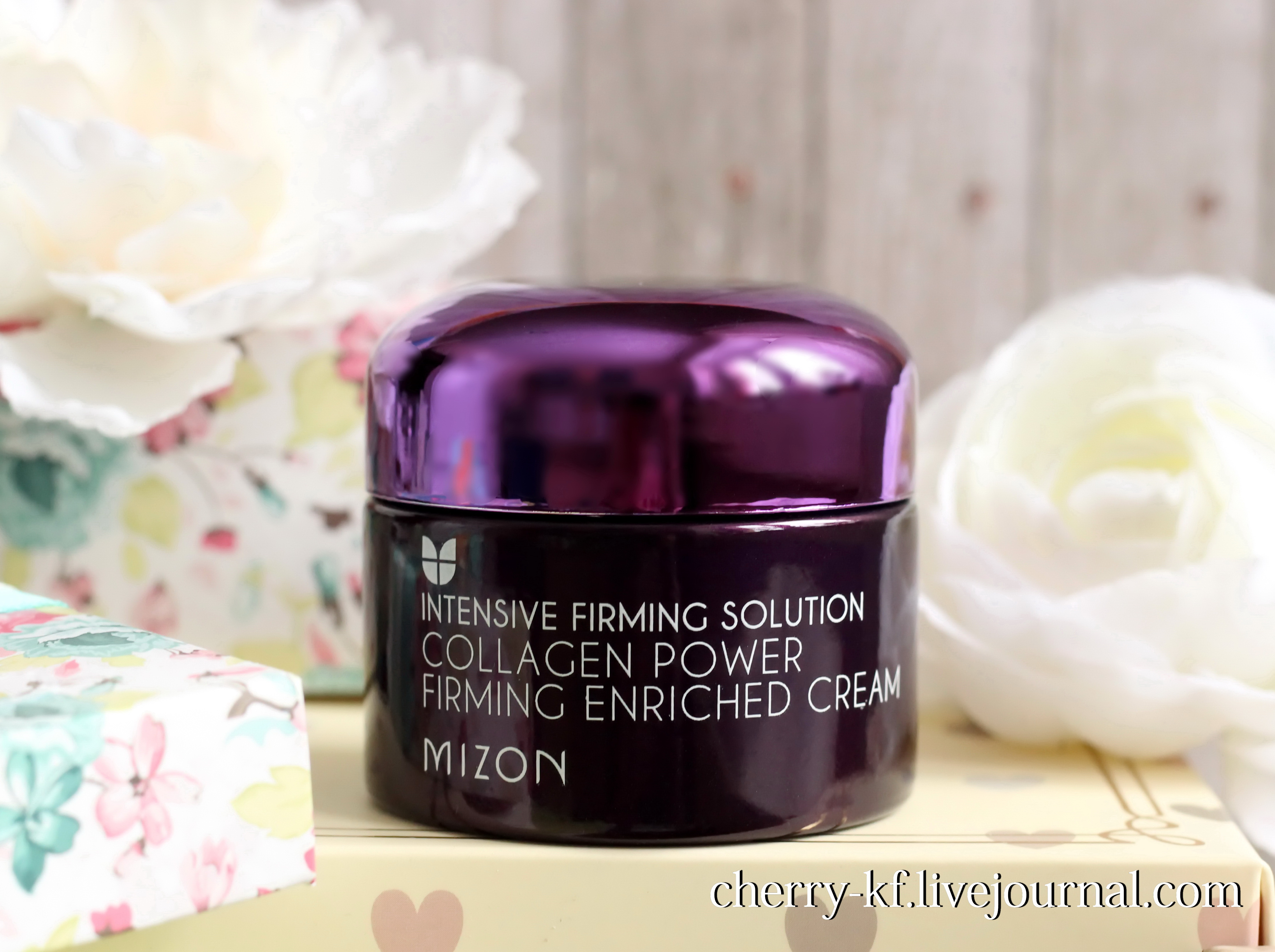 Mizon, Collagen Power Firming Enriched Cream, отзывы, мизон с коллагеном.jpg