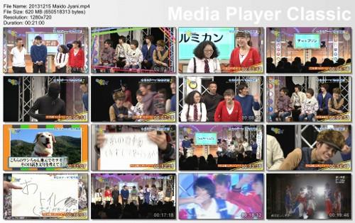 20131215 Maido Jyani.mp4_thumbs_[2013.12.21_16.31.14] (500x315)