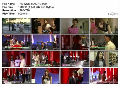 THE QUIZ MAKING_Snapshot (500x359)