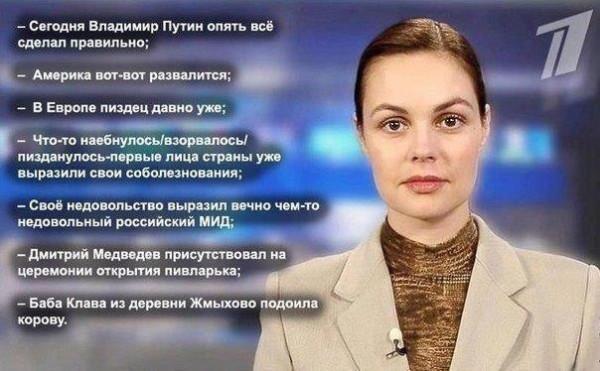 1anal_novosti