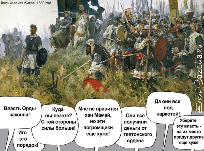 kulikov-maidan