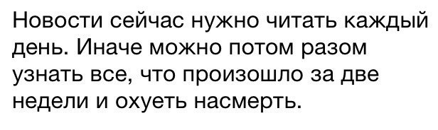 __притча