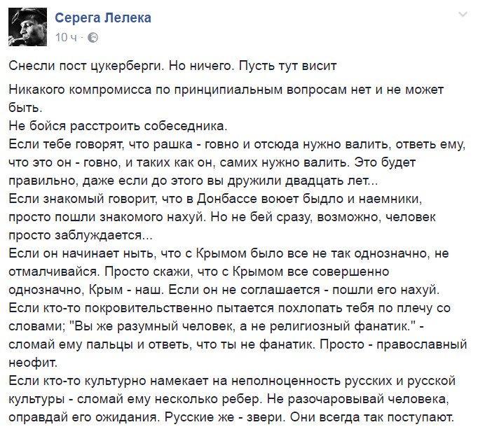 https://ic.pics.livejournal.com/chertovka_ja/53141023/728890/728890_900.jpg