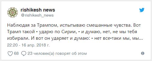 """""""Томагавками"""" уничтожена 71 зенитная ракета Сирийских ПВО"""
