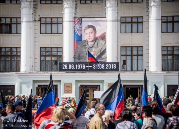 Как прощался Донецк. Так провожают только своих - героев!