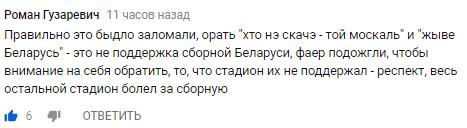 Змагарам подсунули украинские методички. Братья, не наступайте на украинские грабли