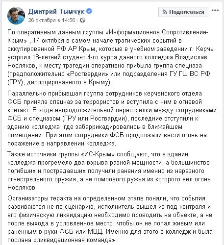 Вот чем пичкают украинские СМИ своих граждан