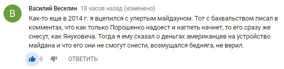 Неужели украинцы поняли, что Путин ни причём