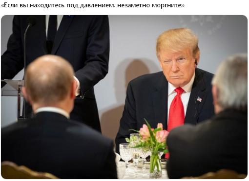 """Путин дал понять """"кто в доме хозяин"""". Все ждут Путина"""