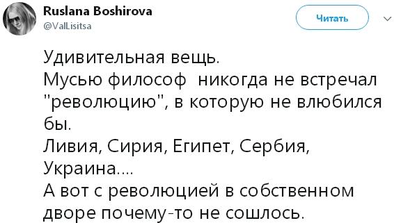 Когда Майдан приходит к тебе в дом...