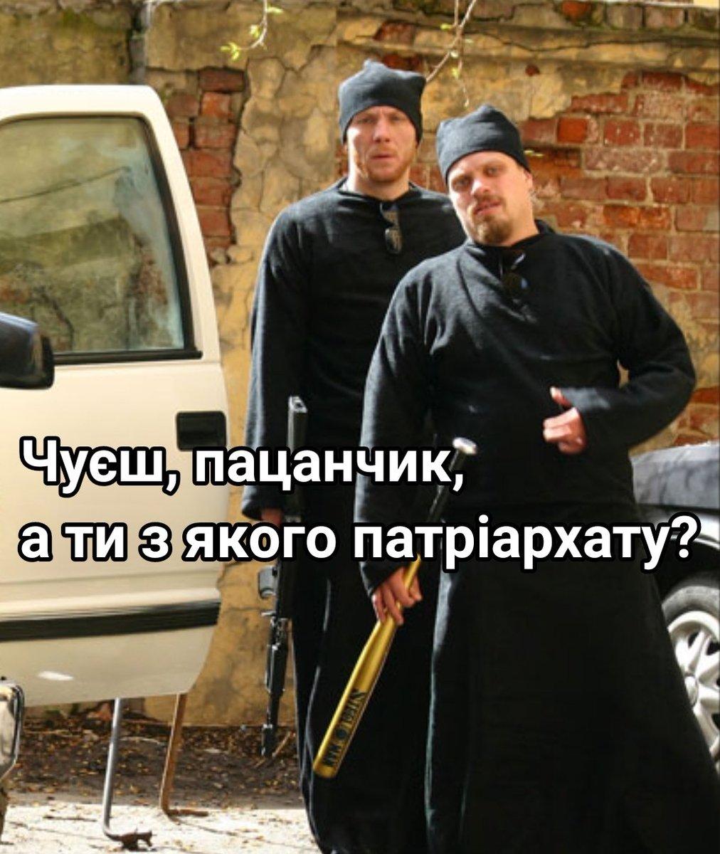 Двоє священиків побилися через перехід парафії на Буковині до ПЦУ - Цензор.НЕТ 1405