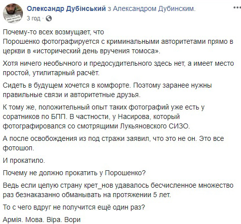 https://ic.pics.livejournal.com/chervonec_001/72877696/1449554/1449554_original.jpg