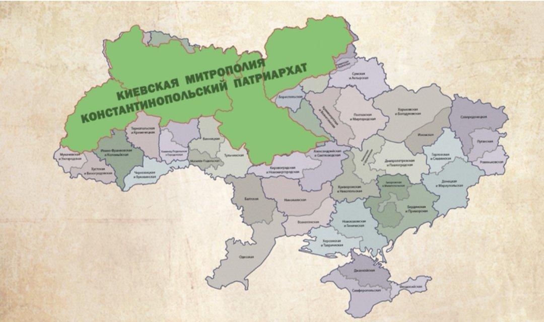 Кто признал украинскую неканоническую церковь?