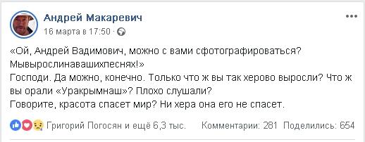 https://ic.pics.livejournal.com/chervonec_001/72877696/1592262/1592262_original.jpg